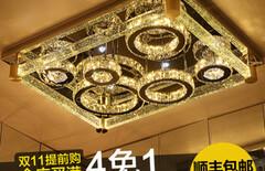 水晶柱灯图片