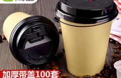 一次性咖啡杯图片