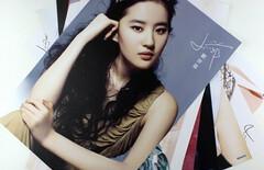 刘亦菲海报图片