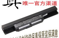 华硕k84h电池图片
