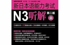 刘文照n3图片