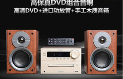 台式cd组合音响图片