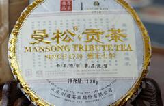 则道-曼松贡茶图片
