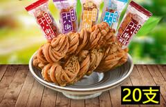 天津特产零食小吃糕点图片