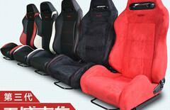 宝马1系改装座椅图片