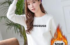 黄色卫衣女韩版潮学生图片