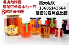 罐头玻璃瓶图片