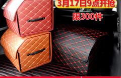 汽车收纳盒座椅夹图片
