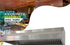 酒店厨房烟罩图片