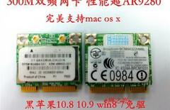 苹果笔记本网卡mac免驱图片