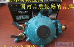 jyt-0.6煤气减压阀双嘴图片