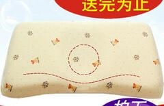 初生婴儿枕头防偏头图片