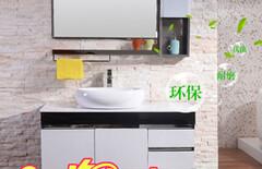 不锈钢浴室柜组合落地图片