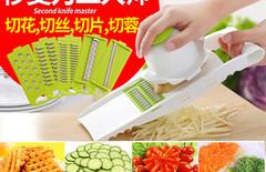 多功能切菜器碎菜器土豆切丝器图片