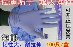 防水防油手套图片