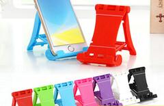 折叠底座塑料手机支架图片