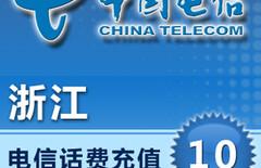 充固话费中国电信图片