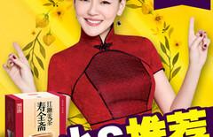 红糖生姜水图片