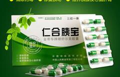 修胰平糖图片