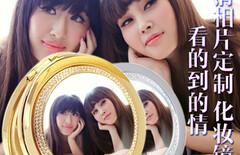 化妆镜随身创意定制图片