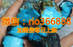 绿松石毛料图片
