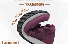 缓震健步鞋图片