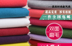 纯毛布料图片