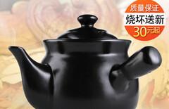 陶瓷砂锅耐高温图片