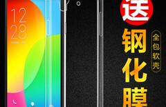酷派大神f2手机外壳硅胶图片