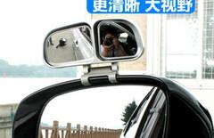 倒车镜辅助镜后视镜图片
