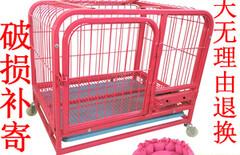 方管宠物狗笼子图片