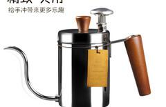 一屋窑咖啡壶图片