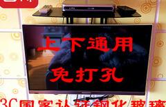 电视机顶盒夹支架图片