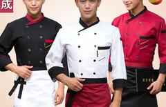 厨师服半袖黑色图片