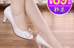 刘雯女鞋图片