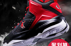 詹姆斯11代篮球鞋正品图片