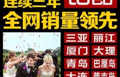 广州婚纱照拍摄图片