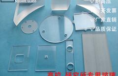 石英玻璃开槽图片