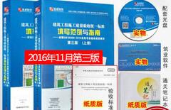 江苏建筑工程施工质量验收资料图片