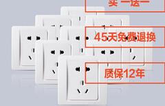 内线插座图片