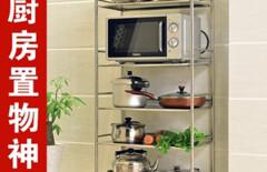 厨台置物架图片