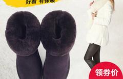 女款平底靴子二棉图片