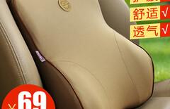 汽车座椅卡通靠背图片