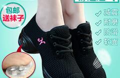 夏季韩版摇摇女广场舞鞋厚底图片