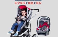 提篮式安全座椅便携图片