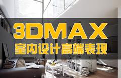 3dmax汽车建模教程图片