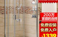 淋浴房玻璃开门图片