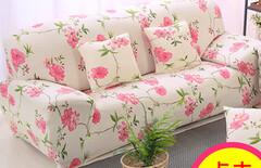 沙发罩全包条纹图片