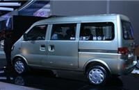 广汽吉奥星旺GA6380E3快运标准型报价3.10万