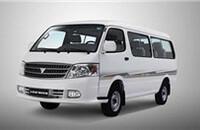 福田风景快运2.0L手动经典型柴油4D20短轴报价6.72-7.20万